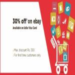 India Desire : Ebay Udio Visa Card Offer: Flat 30% Off Through Udio Visa Card At Ebay